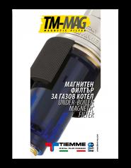 Depliant TM-MAG