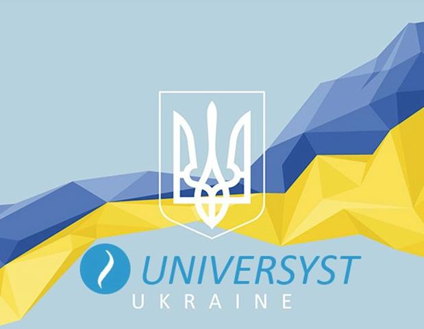 представител в Украине
